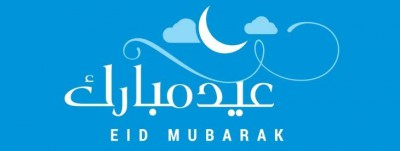 Eid Al Adha 2016 offers in UAE / Dubai / Abu Dhabi