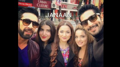 Janaan 2016 - Urdu Movie in Abu Dhabi