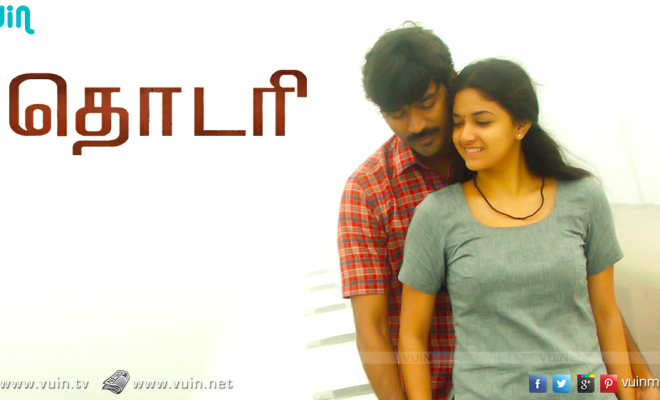 Thodari 2016 - Tamil Movie in Abu Dhabi