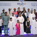 Abu Dhabi aims to become world's safest city