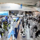 ADIPEC 2016 - Business Event in Abu Dhabi