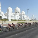 Abu Dhabi Cycling Tour