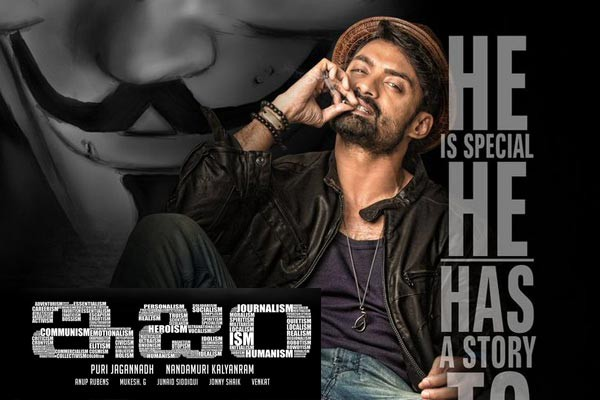 ISM (2016) TELUGU FULL MOVIE WATCH ONLINE FREE