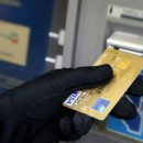 Indian debit card inserted into ATM