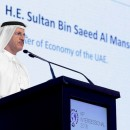 World's First Sharia-compliant Trade Bank in UAE
