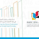 The 2nd International Conference for the Khalifa Award for Education - Education Event in Abu Dhabi