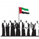 30,000 flags to adorn Abu Dhabi on National Day