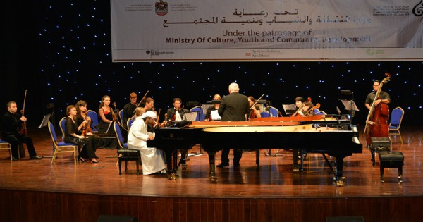 2nd Emirates Music Talent Festival - Music Event in Abu Dhabi