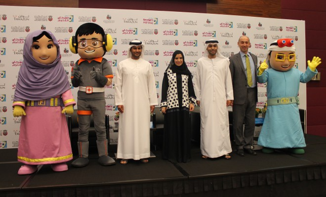 Abu Dhabi Festival Press Conference