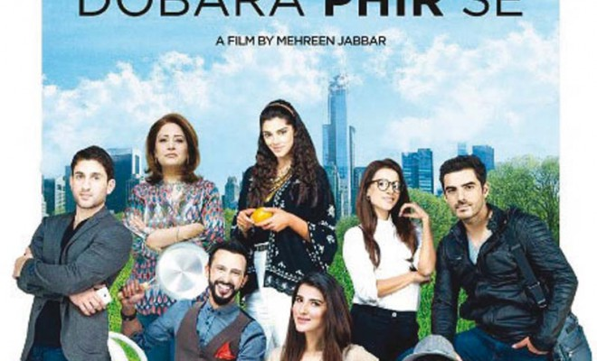 Dobara Phir Se 2016 - Urdu Movie in Abu Dhabi