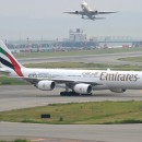 Emirates Airlines Flight