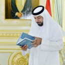 Sheikh Khalifa Reading
