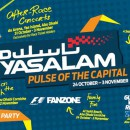 Yasalam Activations - Family Event in Abu Dhabi