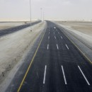 New Road UAE