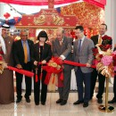 Dubai Duty Free Welcome Year of Rooster