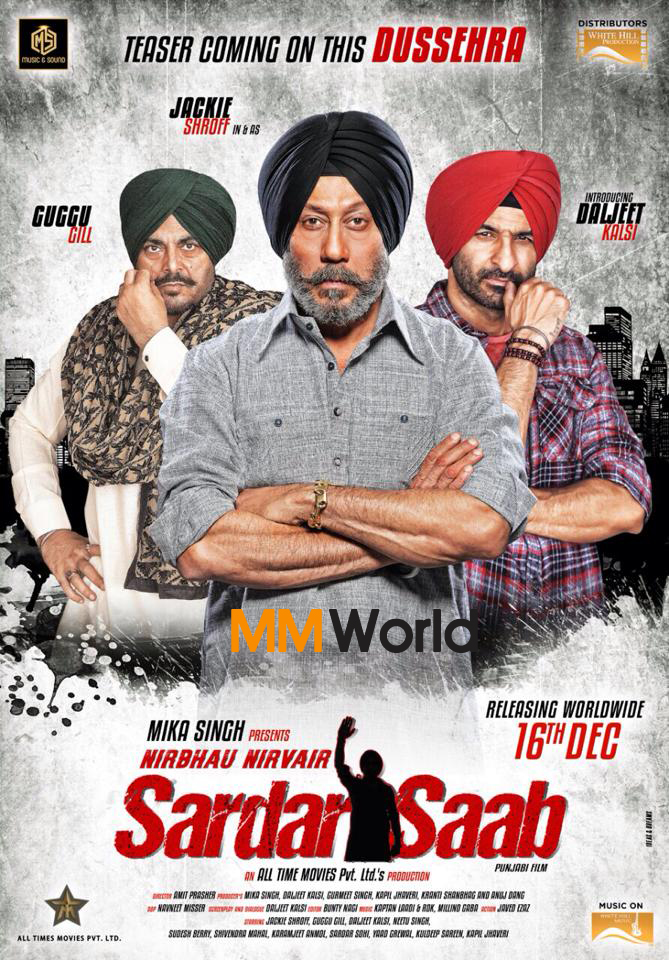 Sardar Saab (2016) Untouched Desi pre DvD – AVC – AAC – Team IcTv Exclusive 1.4GB
