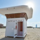 Smart Chnage Room Dubai Beach