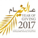 Year of Giving 2017 Logo