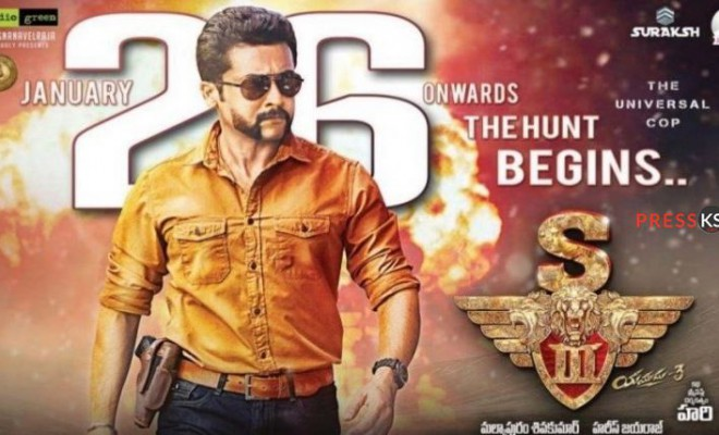 Singam 3 Tamil 2017 movie released in Abu Dhabi Cinemas