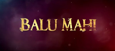 Balu Mahi 2017 - Urdu Movie in Abu Dhabi