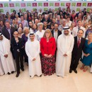 Emirates Airlines Festival of Literature 2017 Committee