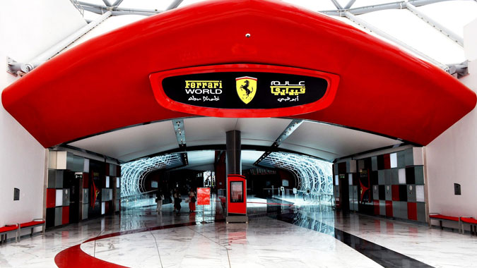 Ferrari World Entrance