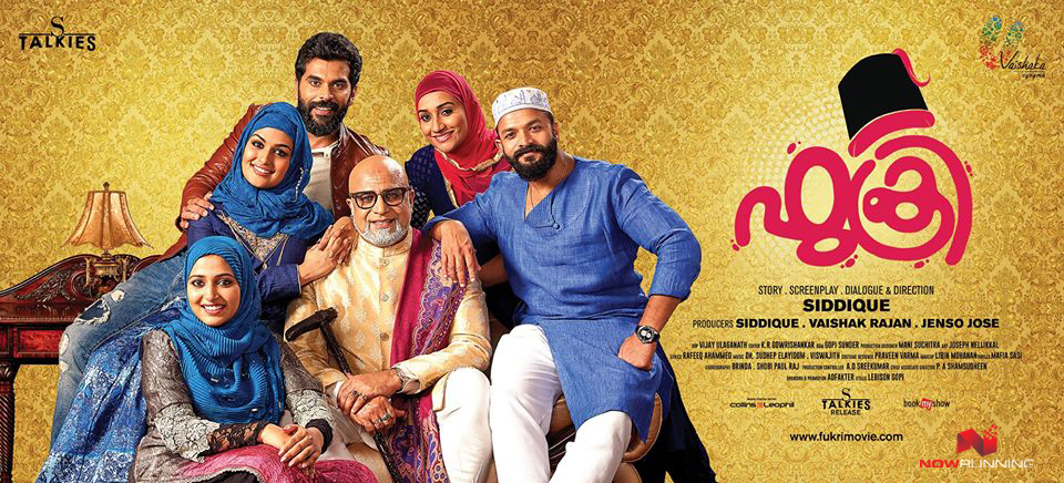 Fukri 2017 - Malayalam Movie in Abu Dhabi