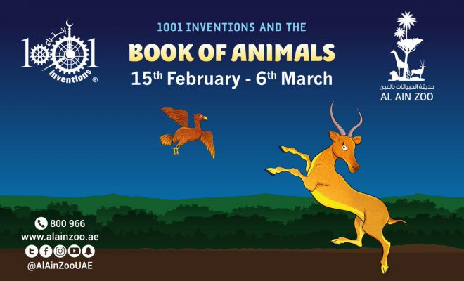 1001 Inventions and the Book of Animals - Family Event in Abu Dhabi