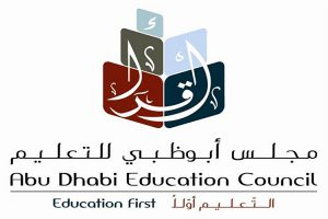Ministry of Education Curriculum Schools in Abu Dhabi