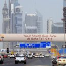 RTA Increase Salik Toll Gate on Sheikh Zayed Road
