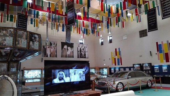 Inside Zayed Heritage Centre