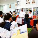 Sheikh Mohammed Reading with Children