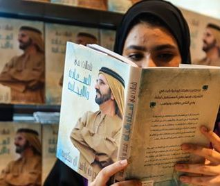Sheikh Mohammed Reflections on Happiness and Postivity Reader