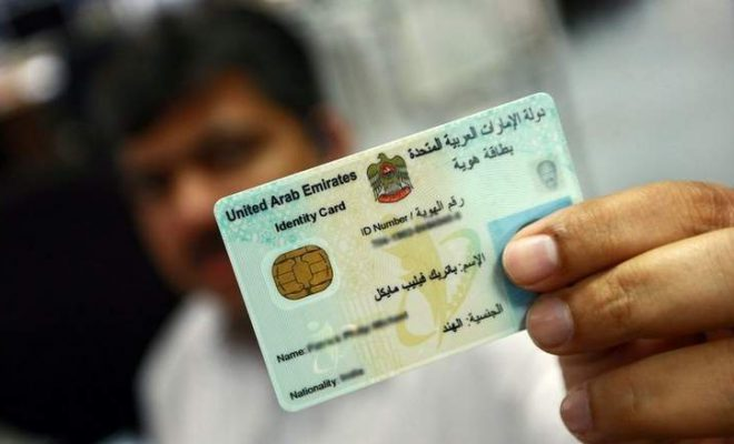 Emirates ID can now be Used as Health Insurance Card - Abu ...