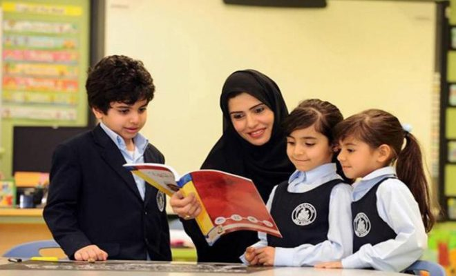 UAE School Children