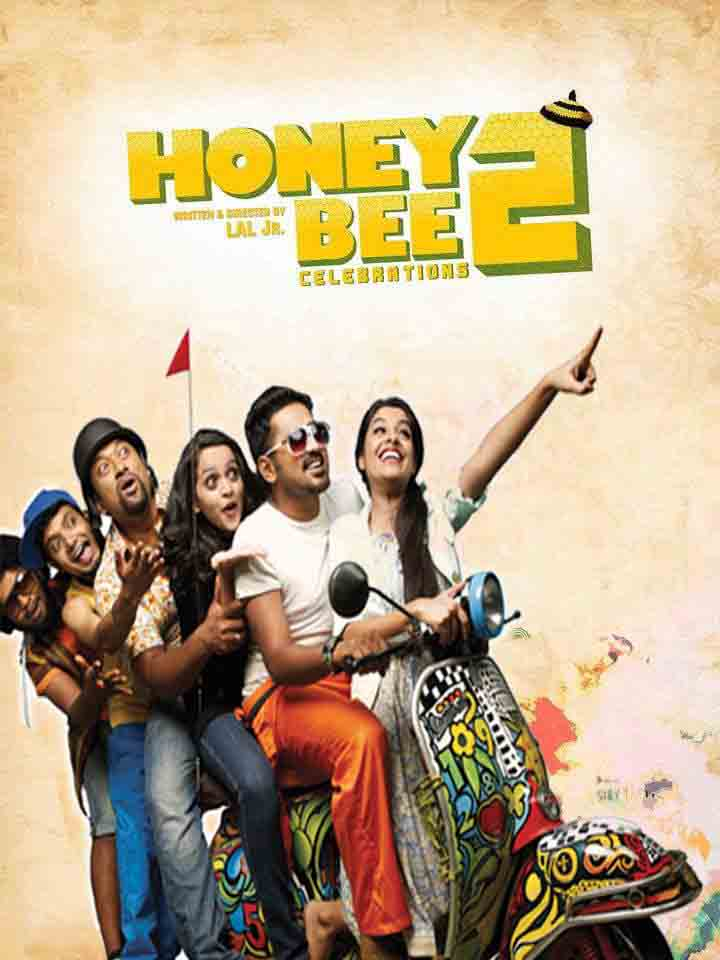 Honey Bee 2: Celebrations - Malayalam Movie in Abu Dhabi