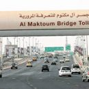 Al Maktoum Bridge Toll Gate