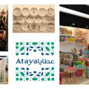 Ataya Exhibition - Family Event in Abu Dhabi