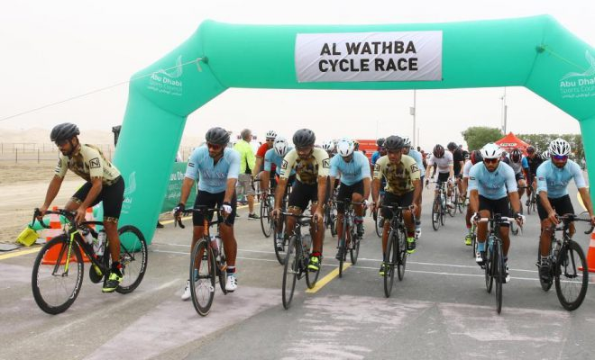 Mercedes Night Cycle Race - Sports Event in Abu Dhabi