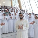 Sheikh Mohammed at Vision 2021 Event