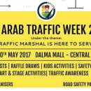 Arab Traffic Week 2017 - Family Event in Abu Dhabi
