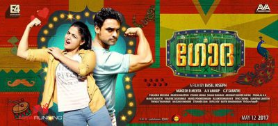 Godha 2017 - Malayalam Movie in Abu Dhabi