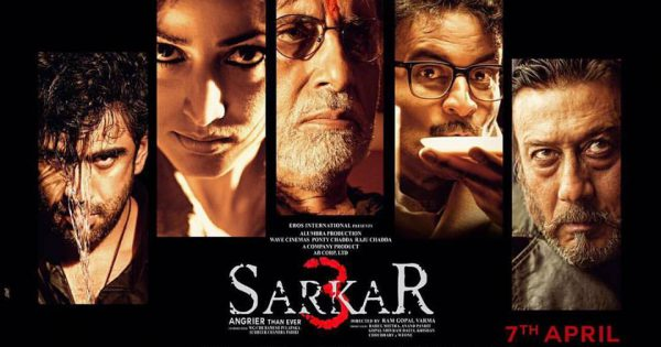 Sarkar 3 2017 - Hindi Movie in Abu Dhabi