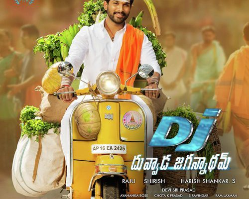 DJ Duvvada Jagannadham Telugu 2017 movie released in Abu Dhabi