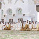 Eid Prayers at Sheikh Zayed Grand Mosque