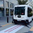 RTA Driverless Shuttle