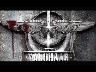 Yalghaar 2017 - Urdu Movie in Abu Dhabi