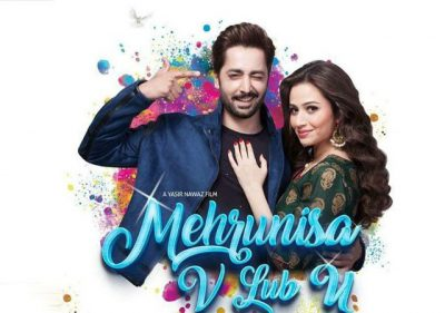 Mehrunisa V Lub U 2017 - Urdu Movie in Abu Dhabi