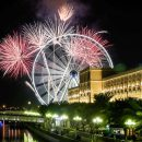 Fireworks at Al Qasba
