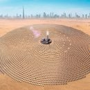 Concentrated Solar Power Project Dubai